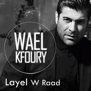 Layel W Raad Albümü