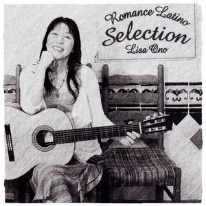 Romance Latino Selection Albumcover
