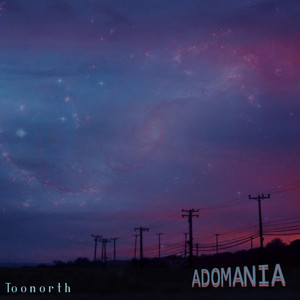 Adomania Albümü