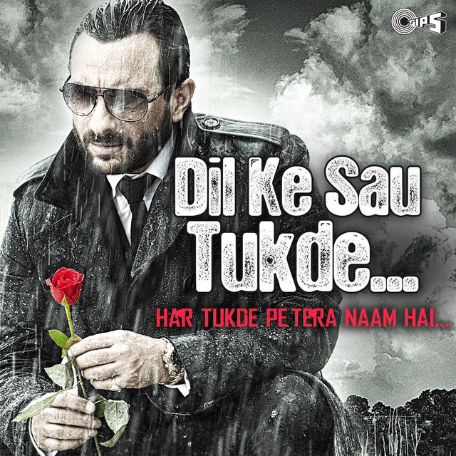 Dil Ke Sau Tukde (Har Tukde Pe Tera Naam Hai) by Various