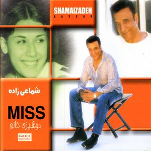 Dooshizeh Khanoom (Miss) - Persian Music