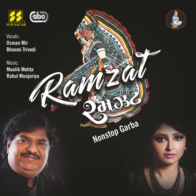 Moj Ma Rehti Re Mahakali, a song by Osman Mir, Bhoomi