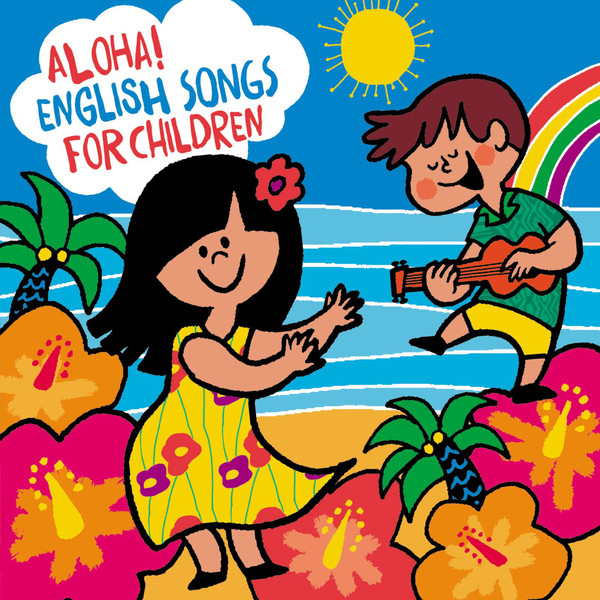 Jingle Bells, a song by Kina & Kalani on Spotify