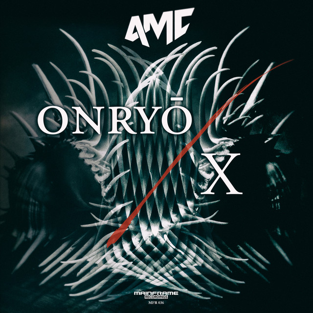 Onryo / X