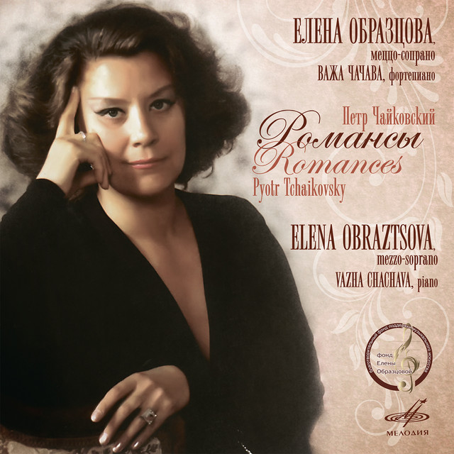 Tchaikovsky: Romances Albumcover