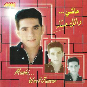 Mashi... Albümü