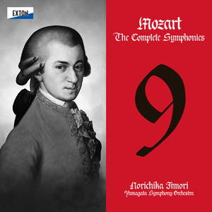 モーツァルト 交響曲全集 No.9 Albümü