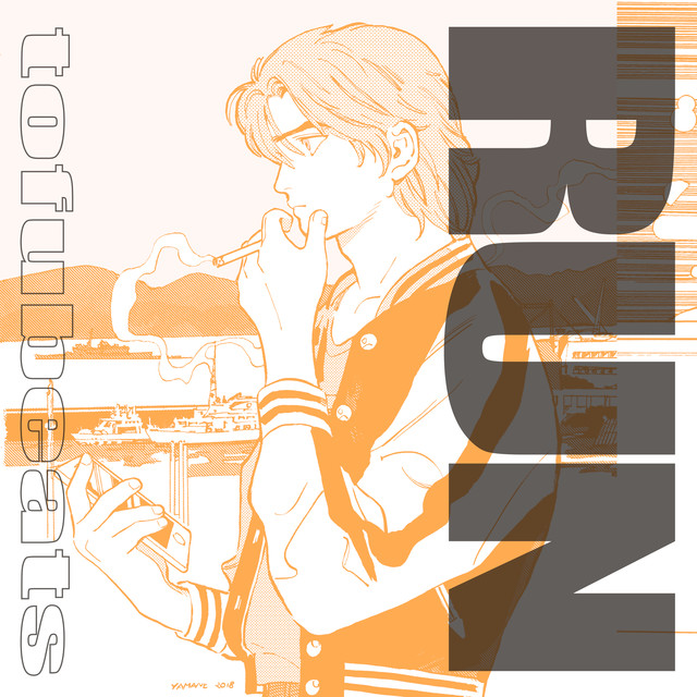 Album cover for RUN by tofubeats
