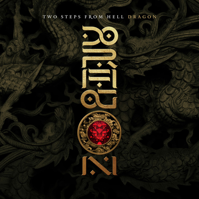 two steps from hell album download zip