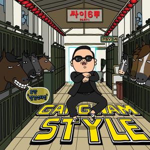 Gangnam Style Albümü