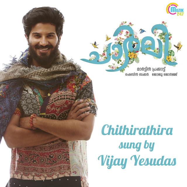 Chithirathira - Single (From