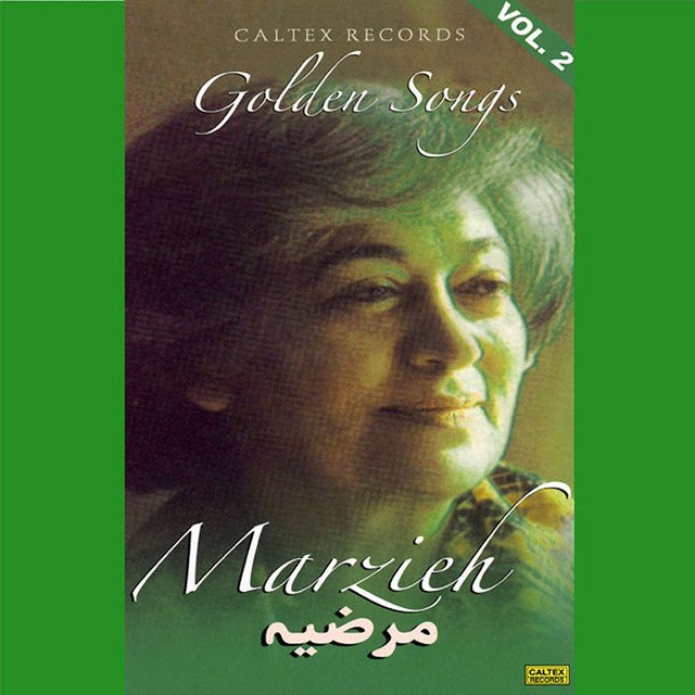 Marzieh