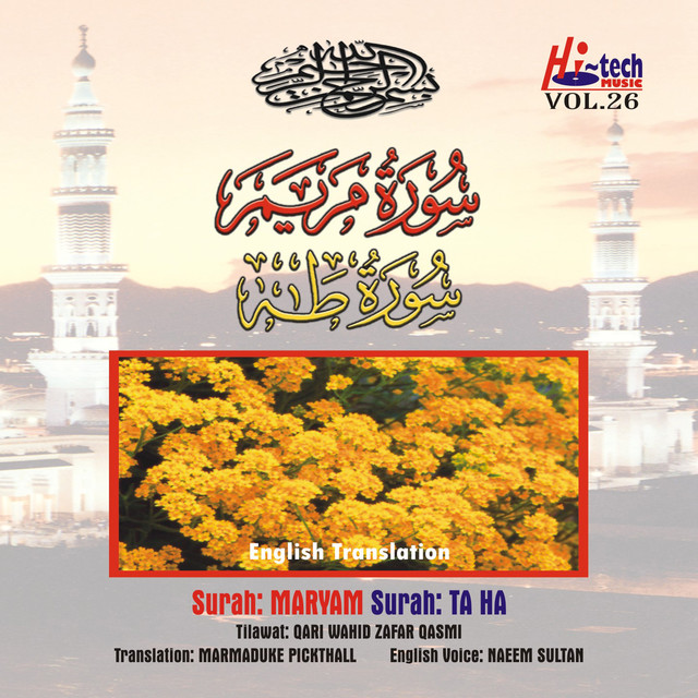 Complete Holy Quran Vol  26 (with English Translation) by