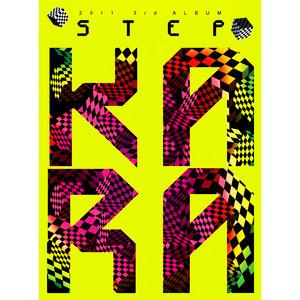 KARA 3rd Album STEP Albümü