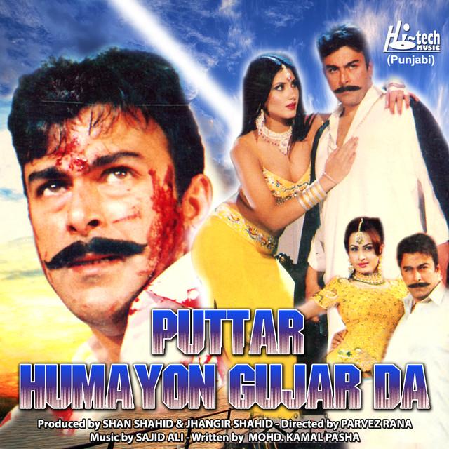 Puttar Humayun Gujjar Da Pakistani Film Soundtrack By Sajid Ali On Spotify