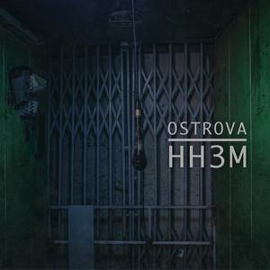 ННЗМ album