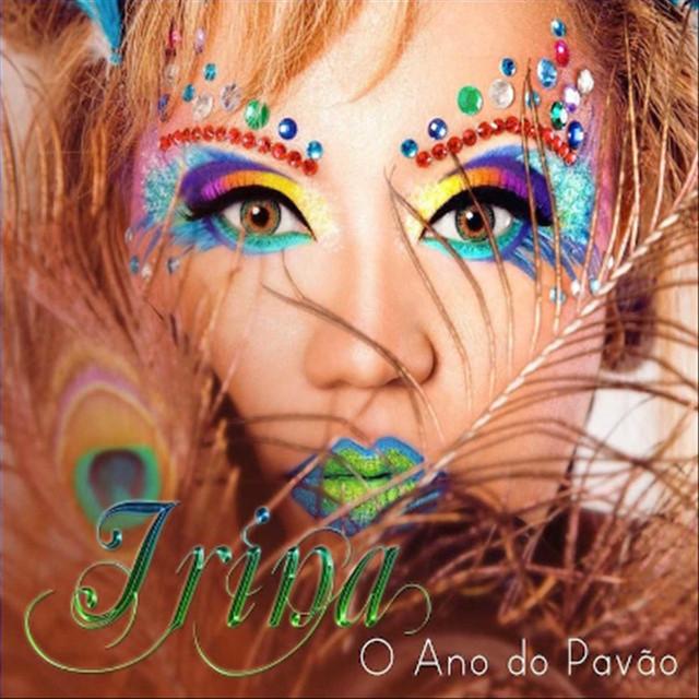 Dinheiro - (feat. Heavy C) Single