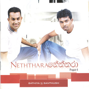 Neththara - Bathiya And Santhush