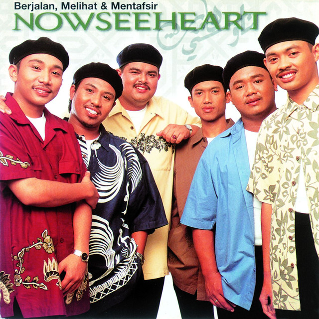 Nowseeheart