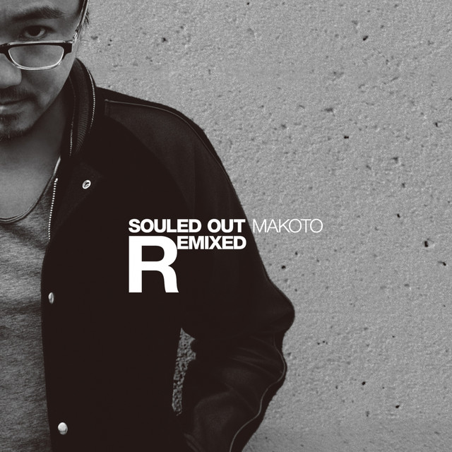 Souled Out (Remixes)