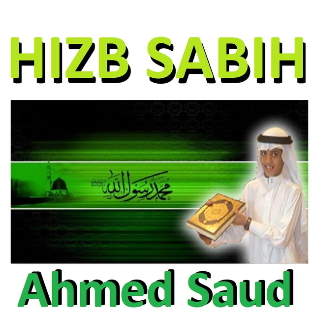 Ahmed Saud