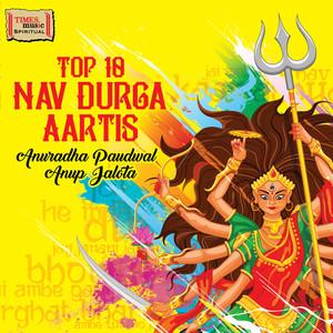 Top 10 Nav Durga Aartis album