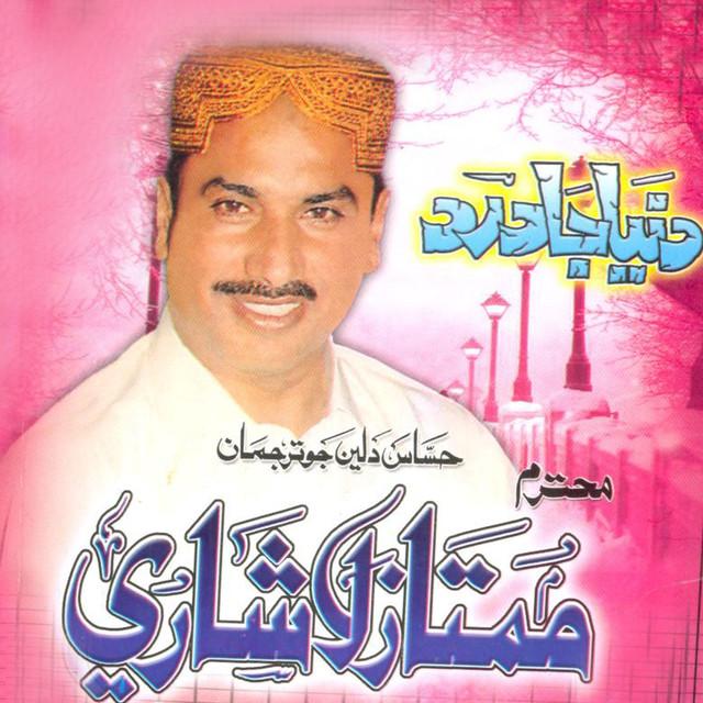Dunya Ja Dard, a song by Mumtaz Lashari on Spotify