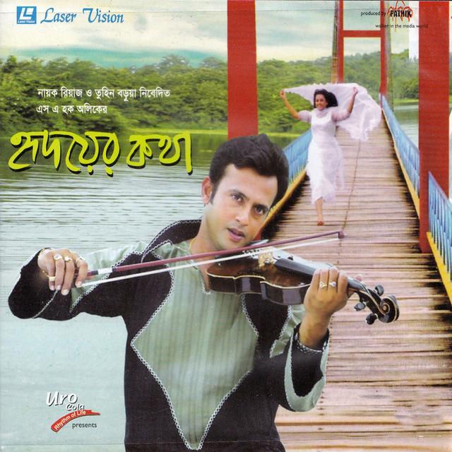 Tomar Karone Ami, a song by Andrew Kishore, Samina Chowdhury on Spotify