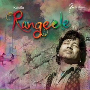 Kailasa Rangele Albümü