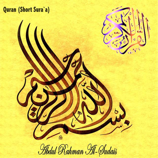 By Sheikh Abdul Rahman Al Sudais