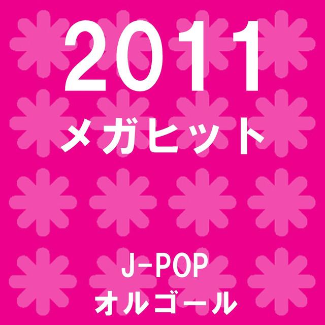 Artwork for オキドキ Originally Performed By SKE48 (オルゴール) by Orgel Sound J-pop