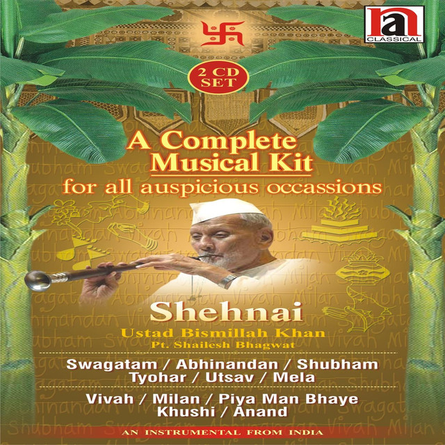 Shehnai (A Complete Music Kit For All Auspicious Occasions