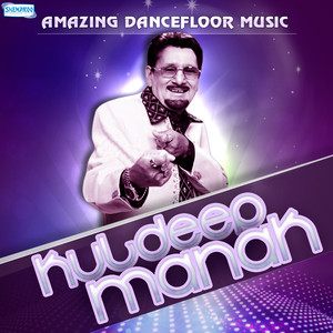 Amazing Dance Floor Music - Kuldeep Manak