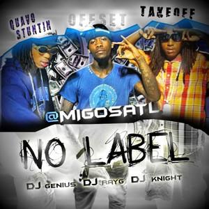 No Label Albümü