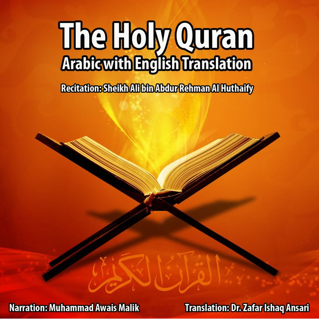 The Holy Quran Arabic With English Translation by Sheikh Ali