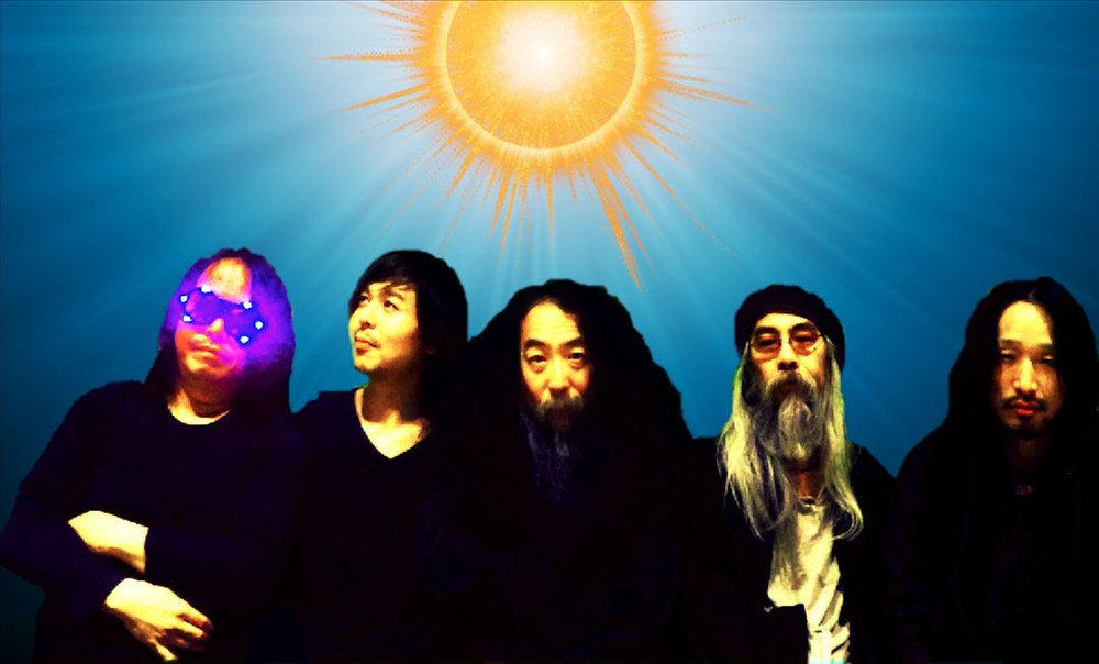 Acid Mothers Temple tickets and 2020  tour dates
