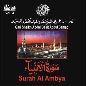 Surah Al Ambya Albümü