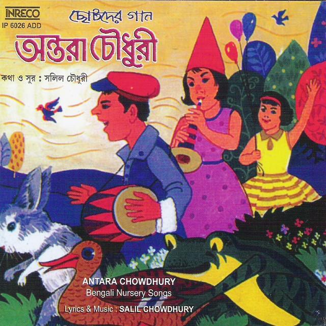 Sabita Chowdhury on Spotify