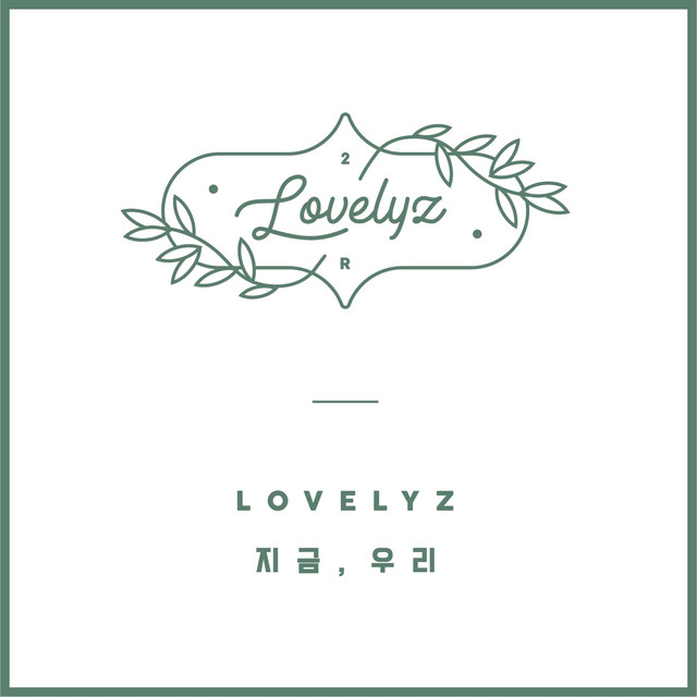 Album cover for Now, We by Lovelyz