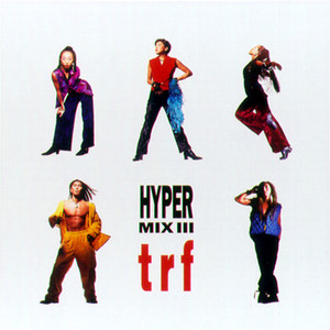 trf HYPER MIX 3 album