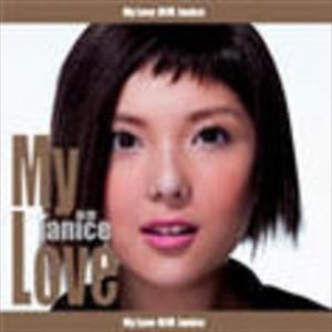My Love Albumcover
