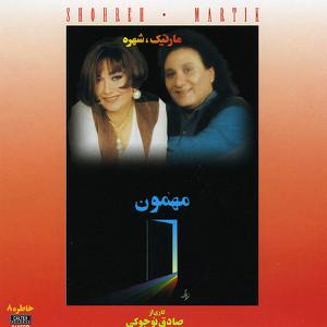 Gharibe Ashegh