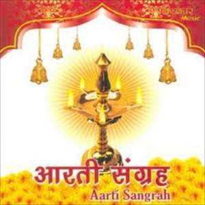 Aarti Sangrah Albümü