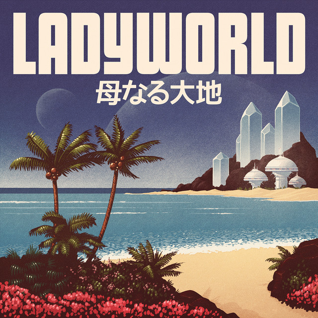 Album cover for Ladyworld by TWRP