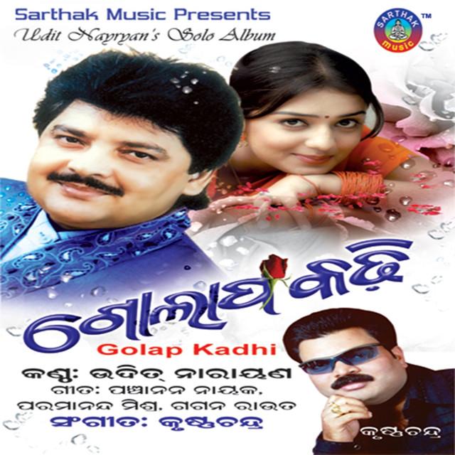 Golap Kadhi