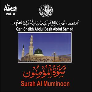 Surah Al Muminoon Albümü