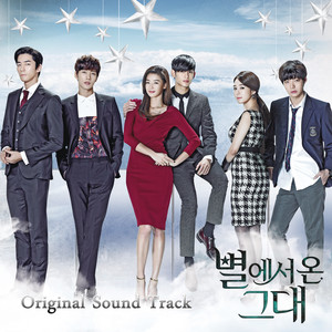 My Love From The Star (Original Sound Track) album