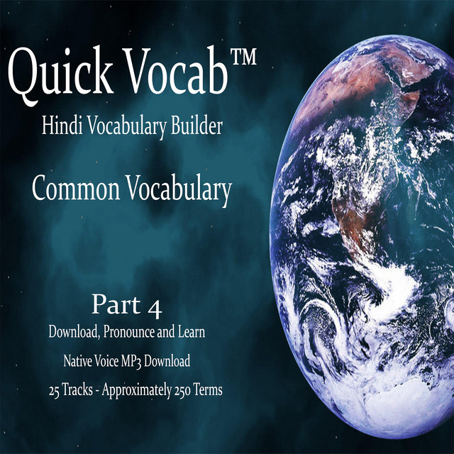 hindi vocabulary builder common terms part 4 by world vocab on