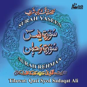 Surah Yaseen Surah Rehman Albümü