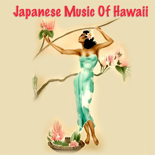 Tokyo Boogie Woogie, a song by Club Nisei Orchestra, Aiko
